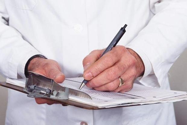 наркологическая клиника обратный звонок